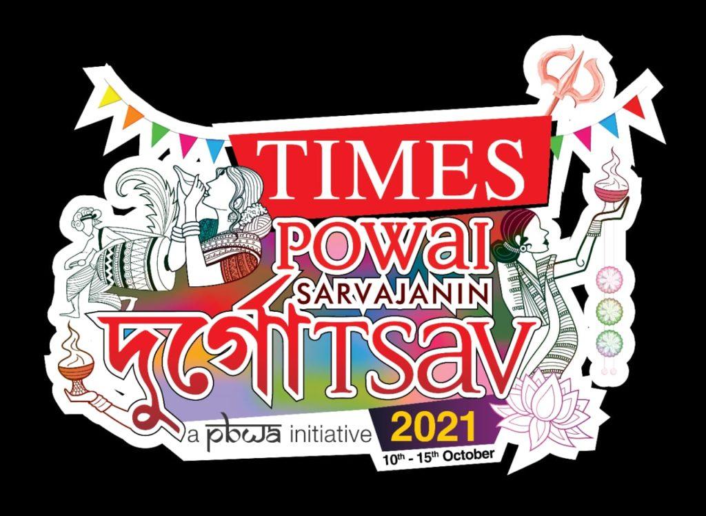Durga Puja - PBWA 2021 Logo