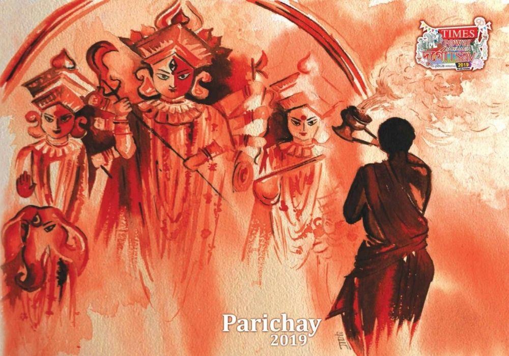 PBWA Parichay 2019 - Cover